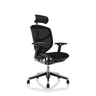 Enjoy Elite Armchair with Mesh Seat, Back & Headrest - Black